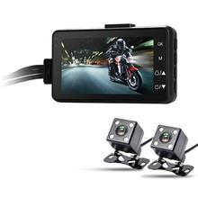 Waterproof Motorbike Dual Camera Recorder (WCR-28C).
