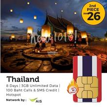 Thailand AIS Travel Prepaid SIM Card