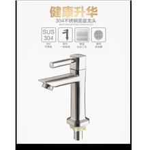 SUS 304 Stainless Steel Cold Water Bathroom Basin Faucet