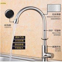 360 Rotation SUS 304 Stainless Steel Cold Water Kitchen Faucet