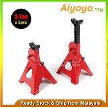 2pcs x 3 Ton Heavy Duty Garage Jack Stand Strong Scale Adjustable Height Metal