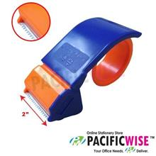 2 OPP Tape Dispenser without Handle (Plastic)