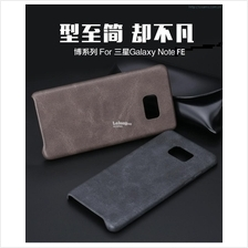 Usams Bob Series Leather PU Back Cover Case Samsung Galaxy Note 8
