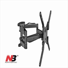 NB P5 Full Motion SP500 37 to 52 Inch LCD TV Wall Mount