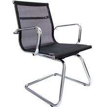 Executive Visitor Mesh Office Chairs
