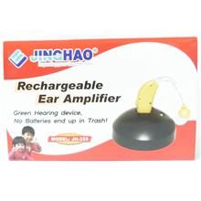 Rechargeable hearing aid Jinghao JH-333 BTE behind the ear type