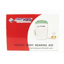 Pocket Hearing Aids Amplifier Jinghao JH-233 alat bantu dengar