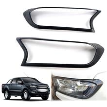 Ford Ranger 2012-2017 Carbon Look Head Lamp Cover