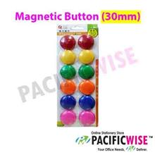 FuQiang Magnetic Button (30mm)