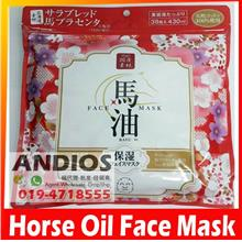 Face Mask (Sheets) Horse-oil (Made in Japan) 38pieces Beauty Skin Care