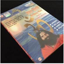 Yoga for Stomach Ailments VCD By swami Ramdev Ji Original Genuine Seal