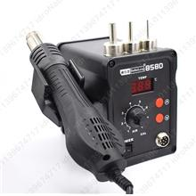700W Heat Hot Air Gun Desoldering soldering station 858D DBL858D Air R