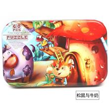 Educational Cartoon Wood Puzzle with Metal Box (Squirrel Cow)