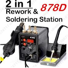 936 2in1 Rework Hot Air Gun Blower Soldering Iron Station Machine 878D