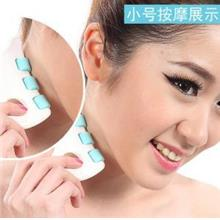 Promoting Blood Slimming Scraping Plates Massager (Small)