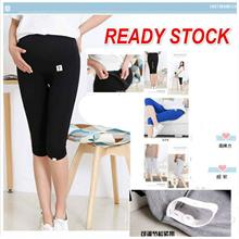 Maternity Pants Pregnant Women Trousers Support Adjustable Legging