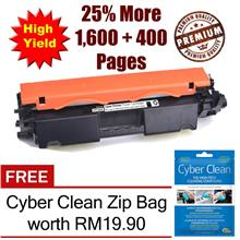 HP 30A CF230A Compatible Toner without Chip + 25% +Cyber Clean Zip Bag