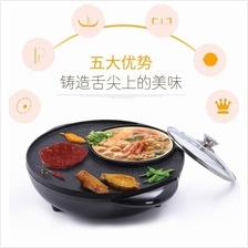 Korean 2 In 1 Bbq Grill Steamboat Hot Pot Shabu Roast Fry Pan