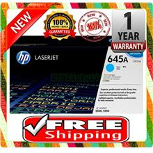 NEW HP 645A / C9731A CYAN Toner 5500 5550 (FREE SHIPPING)
