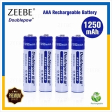 Doublepow Rechargeable 1250 mAh NiMH AAA Rechargeable Battery 4pcs