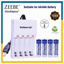 Doublepow USB Rechargeable 4 slot AA/AAA Battery Charger Power Adapter