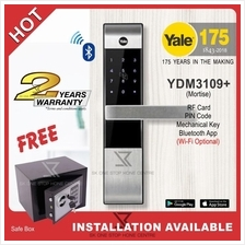 12.12 Yale YDM 3109+ Digital Door Lock with anti-panic card pin key