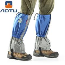AOTU PAIRED SKIING HIKING LEG PROTECTIVE GUARD GAITERS (BLUE)