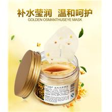 BIOAQUA~Golden Osmanthus Eye Mask 40 pairs