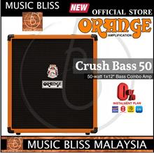 Orange Crush Bass 50 1x12 50W Bass Combo Amplifier