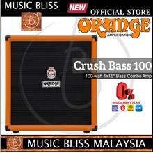 Orange Crush Bass 100 1x15 100W Bass Combo Amplifier