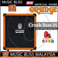 Orange Crush Bass 25 1x8 25W Bass Combo Amplifier