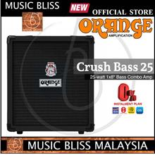 Orange Crush Bass 25 1x8 25W Bass Combo Amplifier - Black