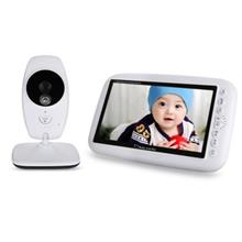 7.0 INCH WIRELESS NIGHT VISION DUAL VIEW VIDEO BABY MONITOR (WHITE)