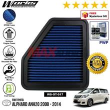 TOYOTA ALPHARD ANH20 2008 - 2014 WORKS ENGINEERING AIR FILTER