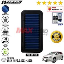 TOYOTA WISH 1.8/2.0 2003 - 2008 WORKS ENGINEERING AIR FILTER