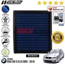 BMW E60 530 3.0 L6 2003 - 2010 WORKS ENGINEERING AIR FILTER