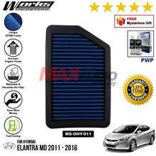 HYUNDAI ELANTRA MD 2011 - 2016 WORKS ENGINEERING AIR FILTER