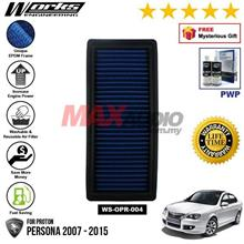 PROTON PERSONA 2007 - 2015 WORKS ENGINEERING AIR FILTER