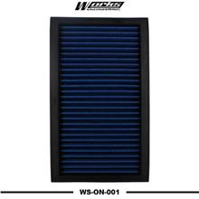 NISSAN 180SX/ 200SX/ 240SX WORKS ENGINEERING AIR FILTER
