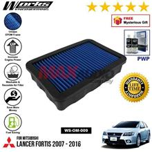 MITSUBISHI LANCER FORTIS 2007 - 2016 WORKS ENGINEERING AIR FILTER