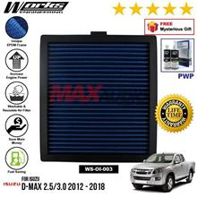 ISUZU D-MAX 2.5/3.0 2012 - 2018 WORKS ENGINEERING AIR FILTER