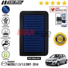 MAZDA 2 1.3/1.5 2007 - 2014 WORKS ENGINEERING AIR FILTER