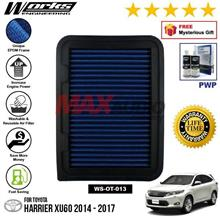 TOYOTA HARRIER XU60 2014 - 2017 WORKS ENGINEERING AIR FILTER