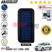 KIA PICANTO 1.0/1.1 2004 - 2009 WORKS ENGINEERING AIR FILTER