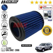 HONDA CRV 2002 - 2006 WORKS ENGINEERING AIR FILTER