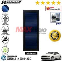 VOLKSWAGON SCIROCCO 1.4 2008 - 2017 WORKS ENGINEERING AIR FILTER