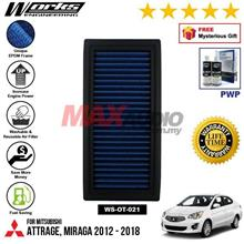 MITSUBISHI ATTRAGE, MIRAGA 2012 - 2018 WORKS ENGINEERING AIR FILTER