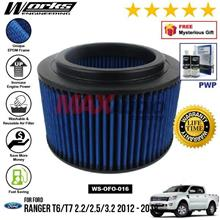 FORD RANGER T6/T7 2.2/2.5/3.2 2012 - 2018 WORKS ENGINEERING AIR FILTER