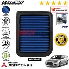 MITSUBISHI LANCER GT 2016 - 2018 WORKS ENGINEERING AIR FILTER