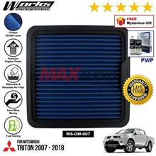 MITSUBISHI TRITON 2007 - 2018 WORKS ENGINEERING AIR FILTER